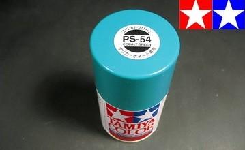 Air Spray PS-54 Cobalt Green (Porsche 934)